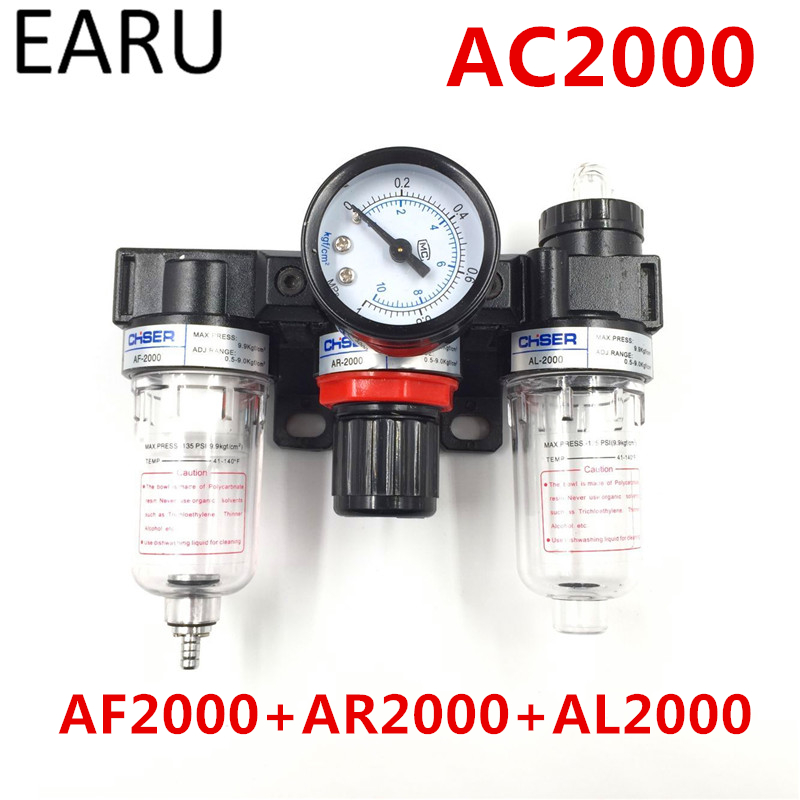 AC2000 Pneumatic Parts Air Source Treatment Unit Pressure Regulator Oil/Water Separation AR2000 AL2000 AF2000 Filter 1/4 BSPT