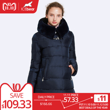 ICEbear 2017 Smooth Removable Fur Collar Winter Jacket Women Quality Buckles Decoration Women Quilted Parkas 17G6535