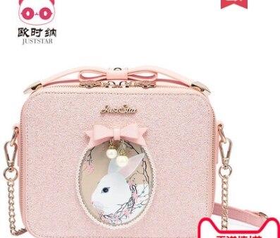Princess sweet lolita JUSTSTAR bag Adorable winter fun stamp shoulder bag sewn pearls Korean sweet small handbag chain 171612