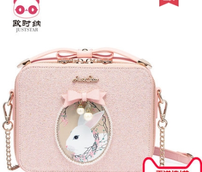 Princess sweet lolita JUSTSTAR bag Adorable winter fun stamp shoulder bag sewn pearls Korean sweet small handbag chain 171612 free shipping imitation pearls chain flatback resin material half pearls chain many styles to choose one roll per lot