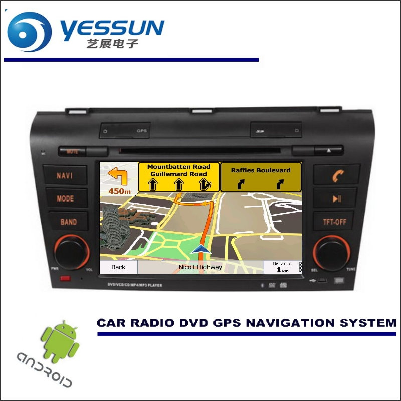 YESSUN Car Multimedia Navigation System For Mazda 3 2004~2009 / CD