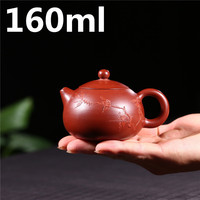 Famous Handmade Pots 160ml Porcelain Chinese Teapot Set Ceramic Tea Set Kettle Oriental Tea Pot Teapots Yixing Zisha Clay