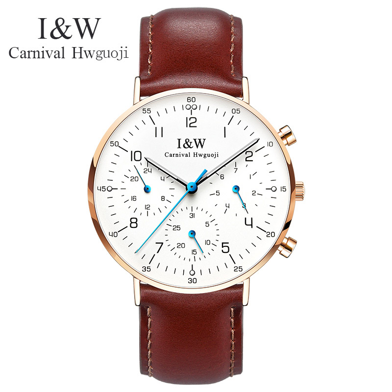 IW 8787-G6 men's Quartz-Watch fabric Classic Canterbury Stainless Steel Watch With Multi-Color Striped Band