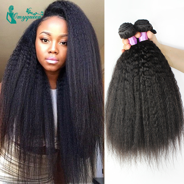 Malaysian Virgin Hair Coarse Yaki Straight