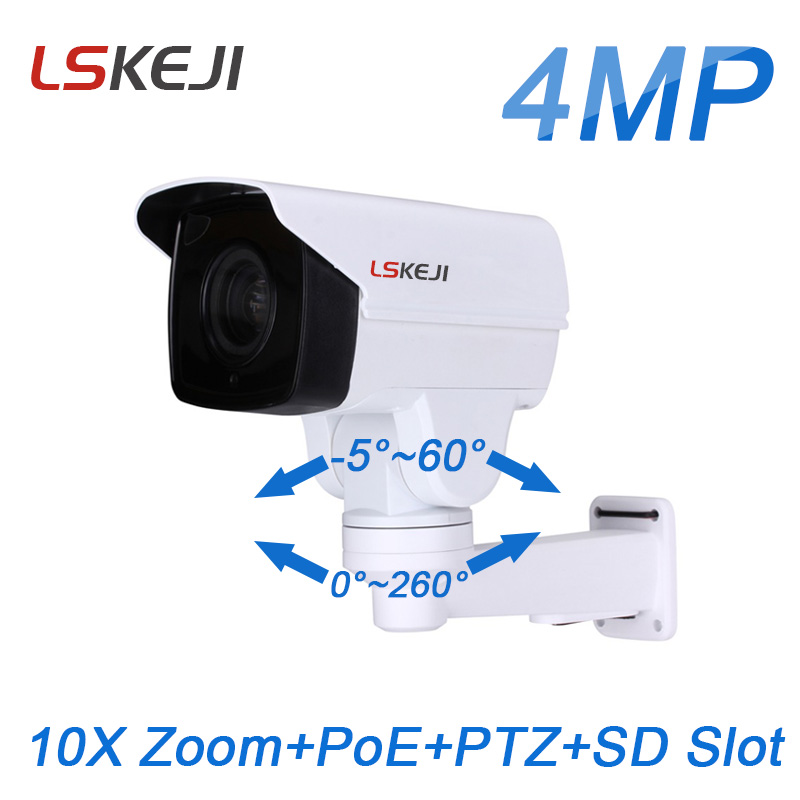 4 Megapixle mini PTZ IP 4MP PoE 10X optical zoom IR 80M outdoor SD Card slot onvif P2P Network cctv security Camera marviosafer 1080p 2mp new h 264 bullet ptz poe outdoor network ip camera 5 1 51mm 10x optical zoom lens onvif cctv video