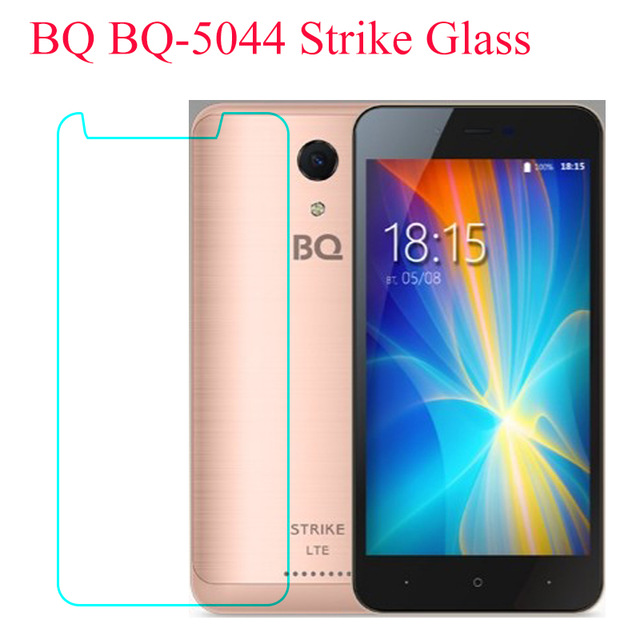 2.5D 0.26mm 9H Premium Tempered Glass For BQ 5044 BQS BQ-5044 Strike LTE Screen Protector Protective Lcd Film Guard For BQ 5044