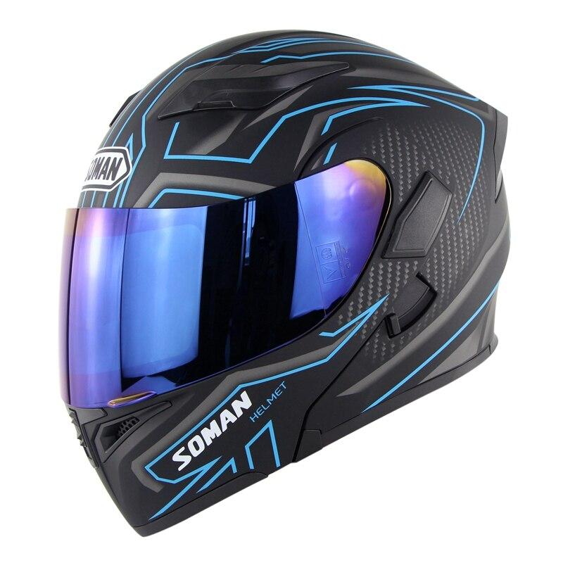 Moto Helmets Double Lens Motorcycle Helmet Flip up Mudual With Replaceable Visors Casque Dual Use MotorBike Helmets SM955 double lens motorcycle hlemet molular flip up helmet with inner sun visors