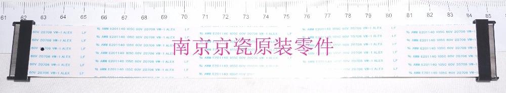 New Original Kyocera 302N446180 WIRE FFC FEED2 for:TA3501i-8001i 3051ci-7551ci эпитерра 500мг 30 таблетки