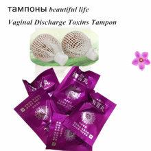 100pcs/lot vaginal medicine swabs discharge toxins feminine hygiene gynecological cure care vacuum package pad swab tampons цена 2017