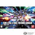OHS Bandai HGUC 201 1/144 ZGMF-X20A Strike Freedom Gundam Mobile Suit Assembly Model Kits