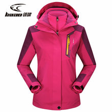 LXIAO Winter Hiking Jacket Water Resistant Waterproof Breathable Ployester Windbreaker Outdoor Sport For Camping Clothing