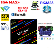 Android 8.1 TV BOX 2018 H96 MAX PLUS optional air mouse RK3328 Quad Core 4GB DDR3 64GB EMMC WiFi 2.4G/5G KDMC18.0