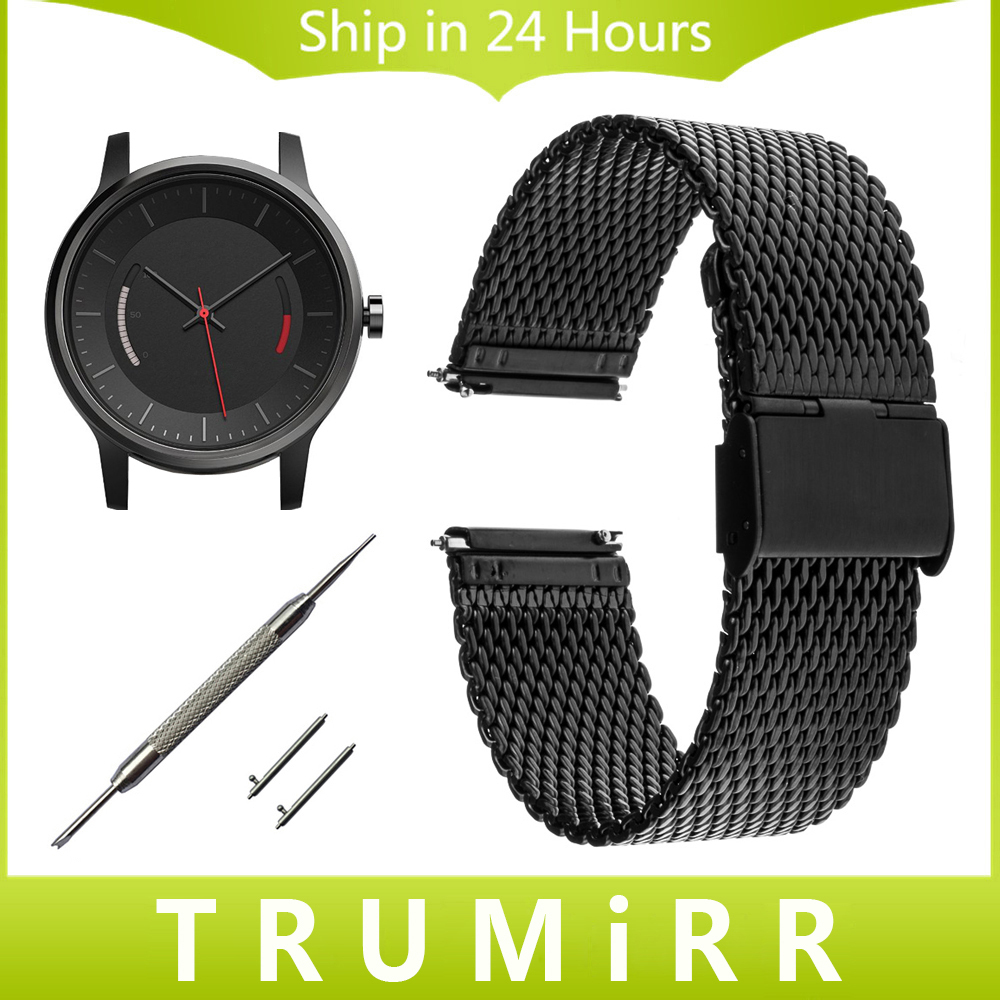 20mm Milanese Watchband Quick Release Pin for Garmin Vivomove Watch Band Mesh Stainless Steel Strap Bracelet Black Silver + Tool stainless steel cuticle removal shovel tool silver