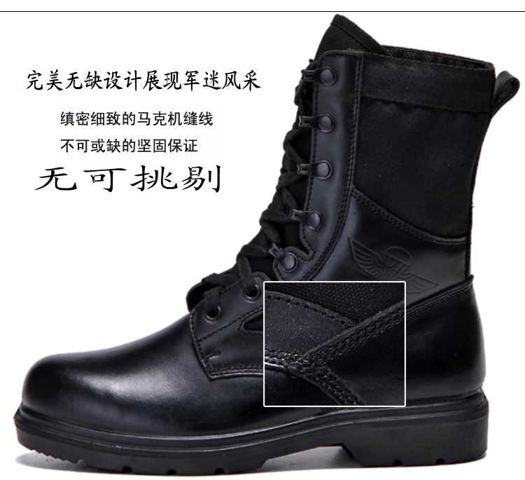 2016 Winter Military Tactical Boots Desert Combat Outdoor Army Hiking Travel Botas Shoes Leather Autumn Ankle Men Boots S3094