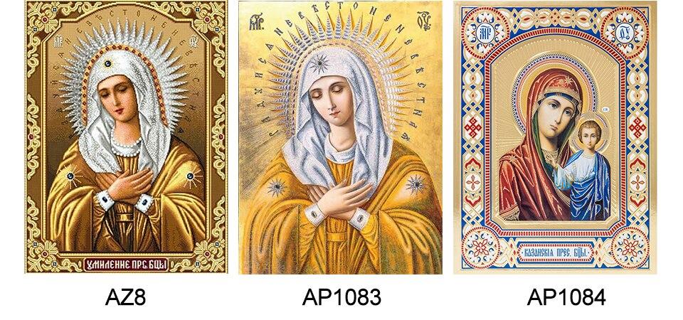 ჱ5d DIY Cuadros de punto de cruz religión diamante mosaico retrato ...