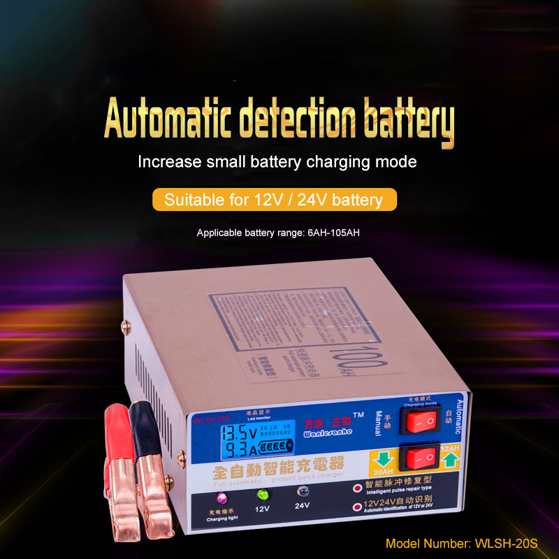 12V/24V Intelligent Automatic LED Charger Pulse Repair Type Maintainer Car Battery Charger for Lead Acid /Lithium Battery automatic car battery charger intelligent 6v 12v full automatic electric car battery charger for lead acid battery us plug