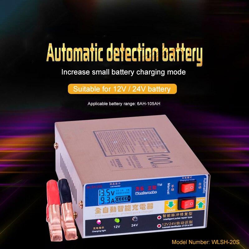 Chargeur automatique Intelligent de batterie de voiture de Type de réparation d'impulsion de chargeur LED de 12 V/24 V pour la batterie au plomb/Lithium