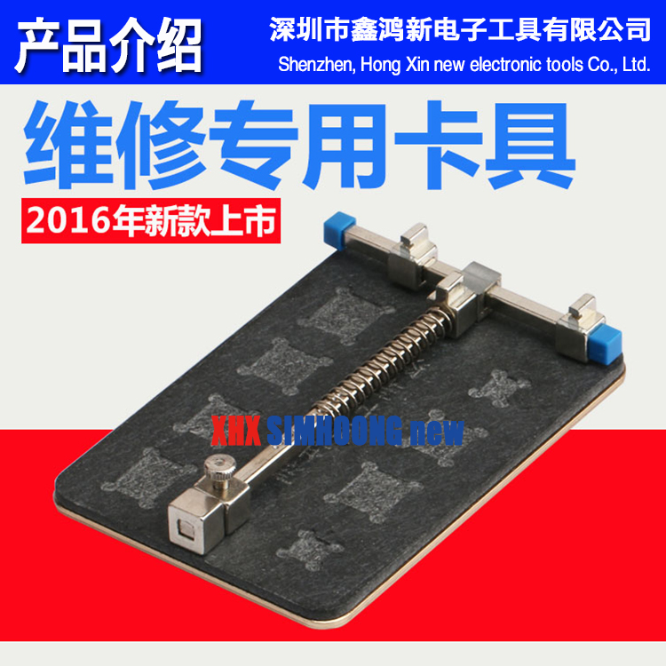 Mobile phone repair fixture Motherboards fixture with IC