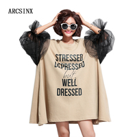 ARCSINX Plus Size Women Dress 8XL 7XL 6XL 5XL 4XL Mesh Ruffles Women's Dress Spring Korean Oversize Large Size Dresses Women