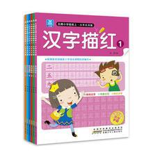 6 pçs chinês copybooks para adultos crianças iniciantes chinês personagem pino yin exercícios caneta lápis prática livro para estrangeiros