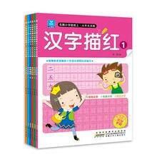 6 قطعة الكتب الصينية للكبار الأطفال المبتدئين الصينية شخصية دبوس يين تمارين القلم قلم رصاص ممارسة كتاب للأجانب