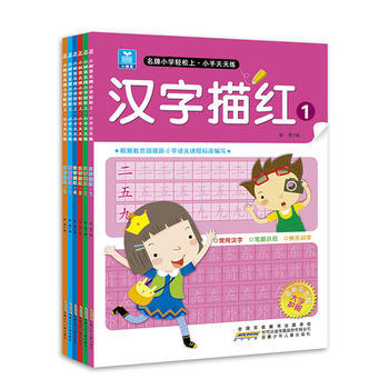 6pcs Chinese Copybooks for Adults Children Beginners Chinese Character Pin Yin Exercises Pen Pencil Practice Book for foreigners-in Books from Office & School Supplies