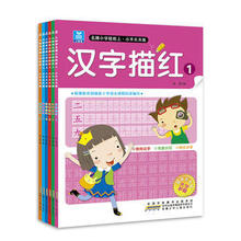 6pcs Chinese Copybooks for Adults Children Beginners Chinese Character Pin Yin Exercises Pen Pencil Practice Book for foreigners chinese calligraphy 167 exercises practice dictionary learning chinese character tool book 390 page
