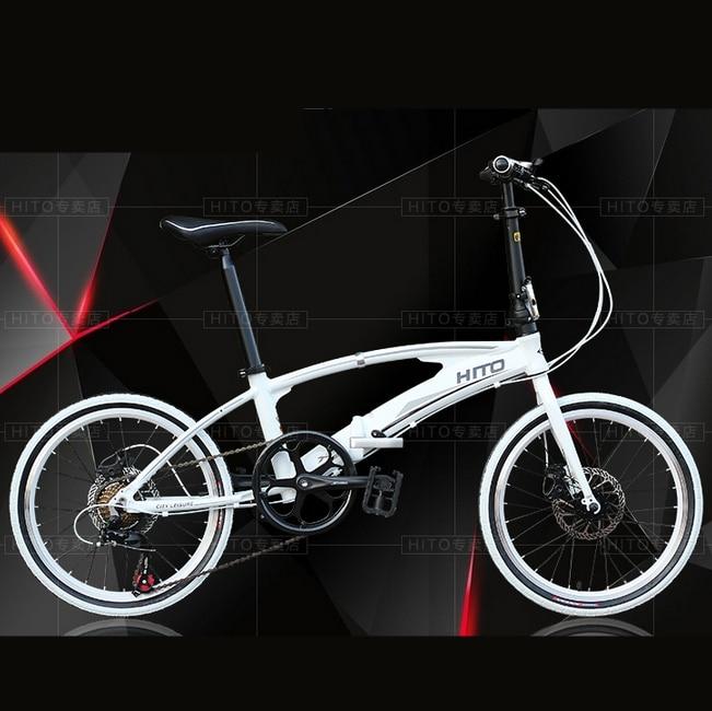 Neue Marke 20/22 Zoll Rad Aluminiumlegierung Rahmen Doppelrohr - Radfahren - Foto 4