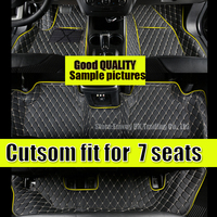 Hot Sale Car Floor Mats Custom Fit For Mitsubishi Outlander 7 Seats Waterproof 3D Car Styling