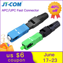 100pcs SC APC Fast Connector SC UPC Fiber Optic FTTH Quick Cable Connector Optical Adapter SC-SC Coupler 200 PCS Free Shipping(China)