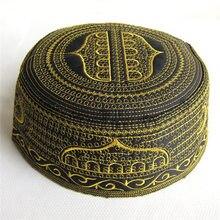 Арабские исламские мусульманские Модные мужские молитвенные шляпы