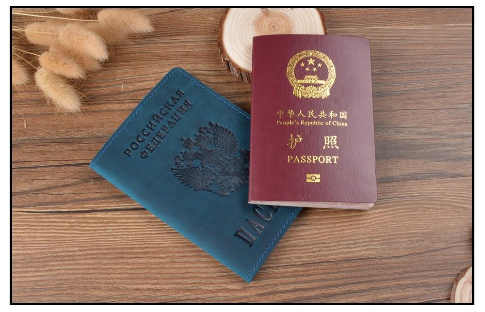 Russian Passport Holder (1)