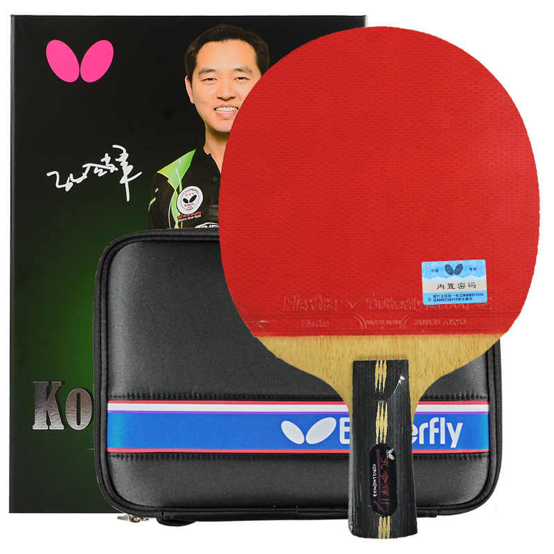 Genuine Butterfly KONG LING HUI  table tennis racket Ping Pong Racket Raquete Raquete De Ping Pong carbon blade
