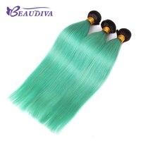 BEAUDIVA מראש בצבע T1B/אור ירוק צבע שיער רמי ישר חבילות לארוג תוספות שיער אדם Ombre 3 חבילות הרבה