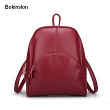 Bokinslon дизайнер Рюкзаки Для женщин Мода Корова Разделение кожа леди Сумки Однотонная одежда Простой Винтаж рюкзак женщина высокое качество