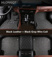 HLONGQT Auto Floor Mats For Audi A8 S8 2011 2017 Foot Carpets Step Mat H Quality 2 Layer Embroidery Leather+Wire coil