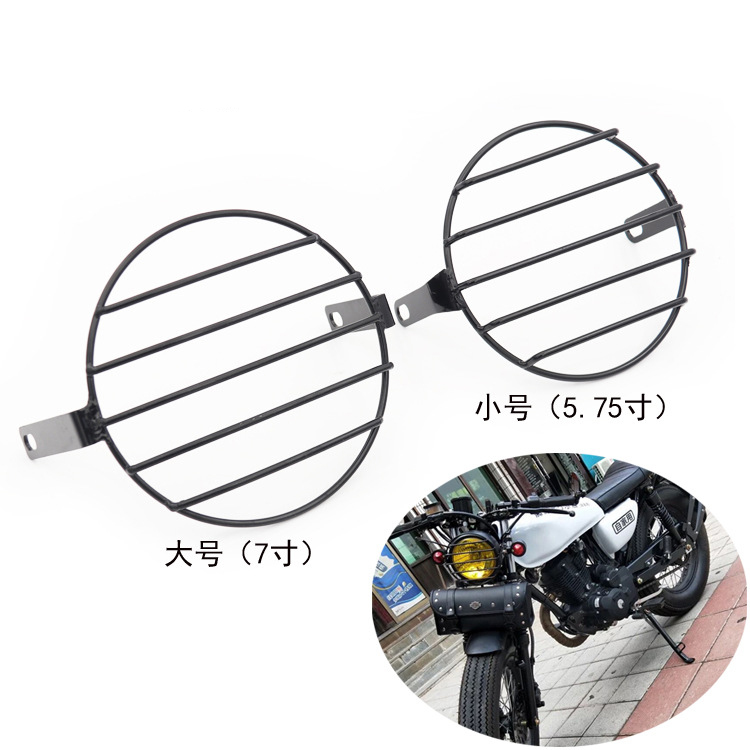 Retro Motorcycle Modification For Space Ranger GN , Xinyuan 400EN125  Headlight Net Cover  Hand Welded Lampshade  Lamp Grid