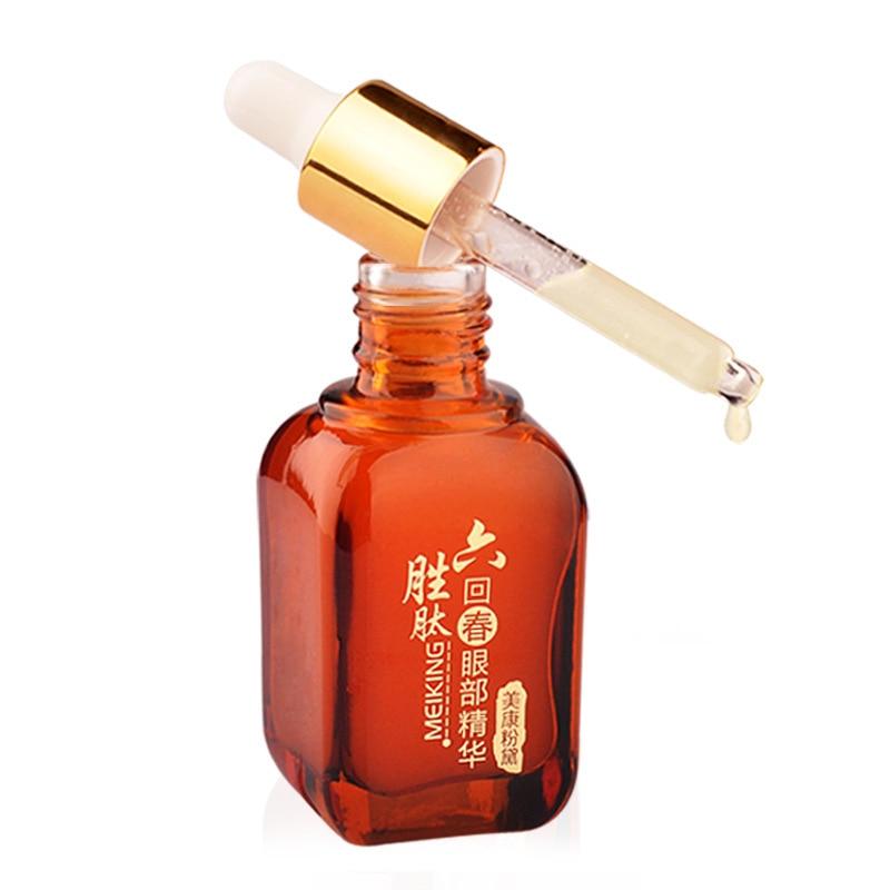 Brand Health Skin Care Remove Fat Granule Anti-Puffiness Dark Circle Moisturizing Areginine Eye Essence Liquid 15ml