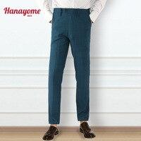 SI4 Pants