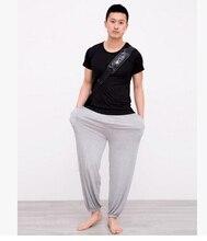 Plus size pajama bottoms bloomers 2018 summer autumn men women loose sleepwear modal lounge pants