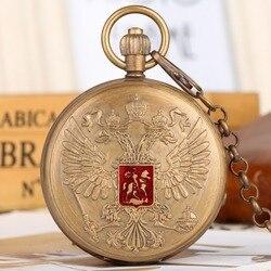 Tourbillon Antieke Stijl Mechanische Pocket Horloge voor Mannen Vrouwen, Zuiver Koper Skeleton Pocket Horloges Eagle Patroon Retro Klok
