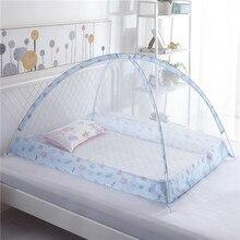 120*80 センチメートル ポータブルベビー寝具ベビーベッド蚊帳乳児クレードルベビーベッドテント折りたたみベビーベッドネッティング蚊メッシュのための 0-3