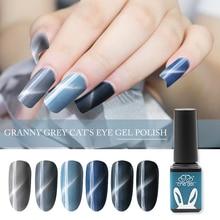 Che Gel 5ml Granny Grey Nail Polish Lacquer Varnish Manicure Nail Art Polish Glue Phototherapy Multicolor