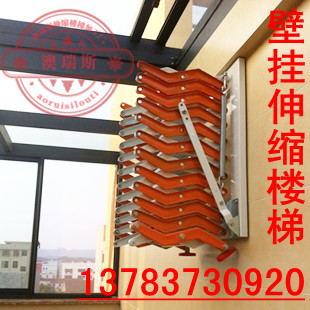 Wall Mounted Retractable Staircase Duplex Villa Hidden Folding Attic Stairs  Lift Home Indoor Wood Staircase