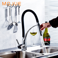 MOJUE Kitchen Faucets Pull Out Torneira Multi Color Hot And Cold Water Switch Kitchen Basin Taps
