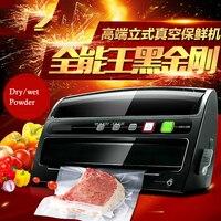 Automatic Wet Dry Vacuum Food Sealer Household Food Preservation Multi Function Vacuum Sealing Machine