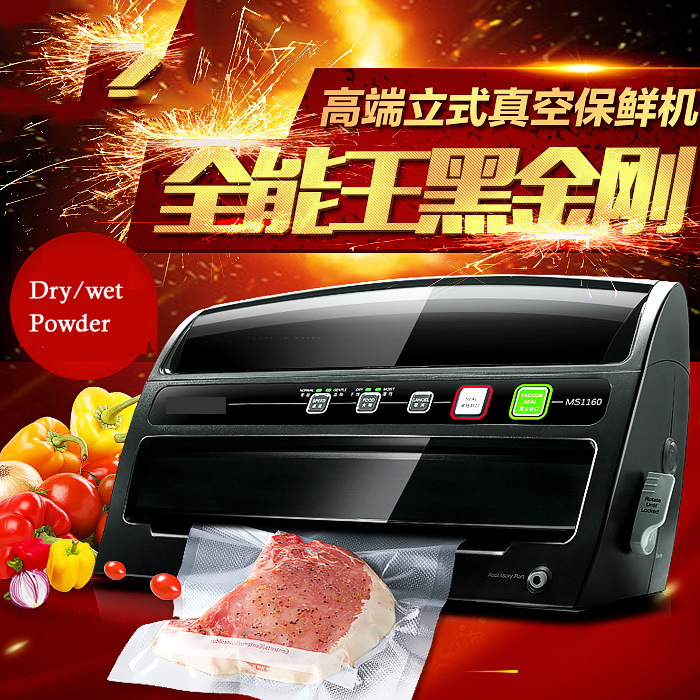 Automatic Wet Dry Oil Powder Food Vacuum Sealer Household Food Preservation Machine Multi Function Vacuum Sealing Machine medical collagene 3d гель проф aqua balance 130 мл