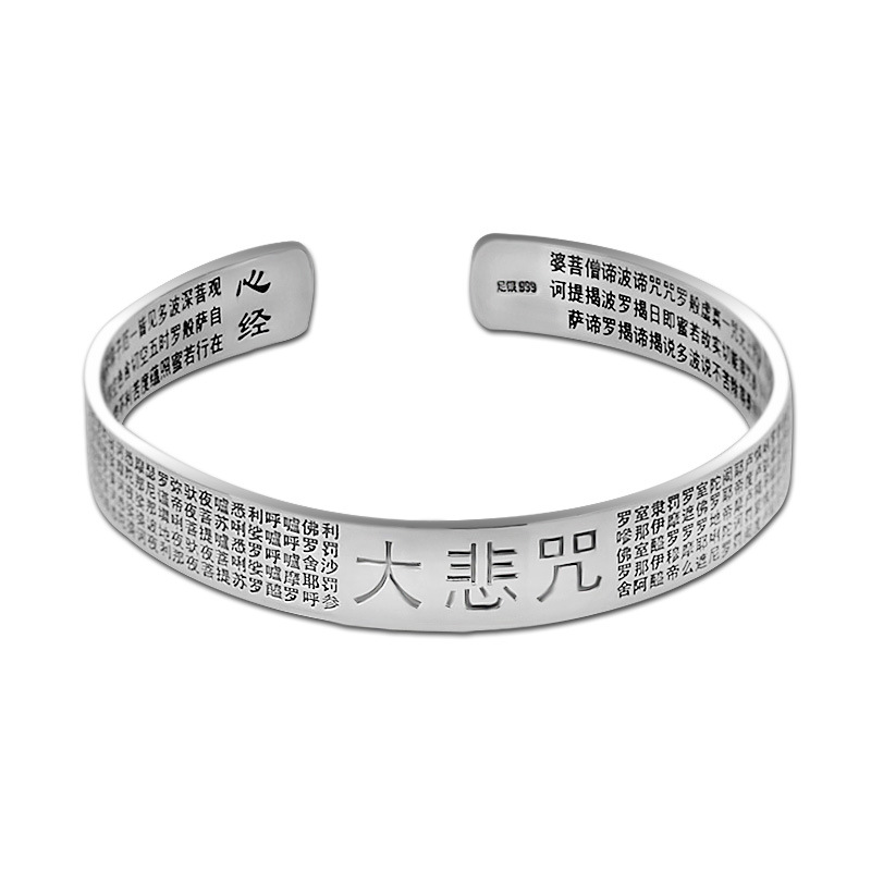 L&P Vintage Buddhist scriptures Bracelet 990 Sterling Silver bangles Hand Blacelet For Women Jewelry Birthday Gifts Top Quality nehzy lotus sutra 990 silver bracelet bracelet tibetan buddhist scriptures language female hand jewelry wholesale bracelet