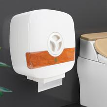Plastic Wall-Mounted Paper Towel Holder Tissue Rack for Home Use Orange Hotel Roll Wall Hanging toilet paper holder