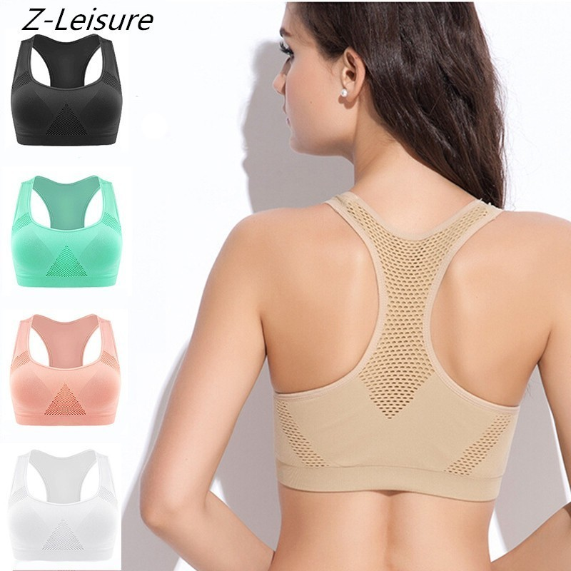 Gym Fitness Women Seamless Padded Vest Tanks Professional Absorb Sweat Top Athletic Running Sports Bra ,   M L XL WB022